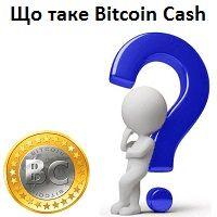 Bitcoin Cash - портал Guland